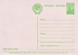 URSS : 1954 - Entier Postal Neuf - Le Kremlin à Moscou - Unclassified
