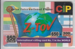 ISRAEL CIP Z-TOV 950 UNITS USED PHONE CARD - Israel