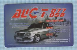 UKRAINE / Kharkiv / Phonecard Ukrtelecom / Phone Card / Advertising Taxi Stork Auto Transport 06/06 - Ukraine
