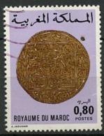 Maroc - Marokko - Morocco 1980 Y&T N°854B - Michel N°929B (o) - 80c Monnaies Anciennes - Morocco (1956-...)