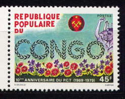 CONGO - 561* - 10è ANNIVERSAIRE DU P.C.T. - Congo - Brazzaville