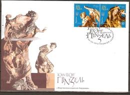 Ukraine 2010 MiNr. 1095 - 1096 Baroque Figures Johann Georg Pinzel Sculptor Religion Art  FDC  3.50 € - Christianisme