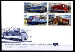 Ukraine 2010 MiNr. 1091 - 1094  Lokomotiven (VI) Locomotive Engineering  FDC  5,00 € - Usines & Industries