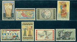 1961 Minoan Art,Knossos Palace,Bird,Dancer,Pottery,Fruit Dish,Cup,Greece,765,MNH - Other