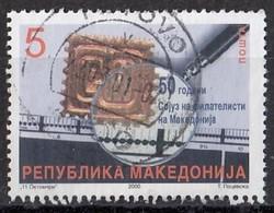 MACEDONIA 193,used - Macedonia