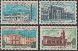 Afars Et Issas (Territoire Des) - N° 343 à 346 (YT) Oblitérés. Belles Oblitérations De Djibouti. - Afars Y Issas (1967-1977)