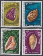Afars Et Issas (Territoire Des) - N° 377 à 380 (YT) Oblitérés. Belles Oblitérations De Djibouti. - Afars Y Issas (1967-1977)