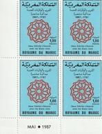 Maroc. Coin Daté 4 Timbres 1987. Yvert Et Tellier N° 1033. Emission Commune. 2 Siècles D'amitié Avec Les Etats-Unis. - Gemeinschaftsausgaben