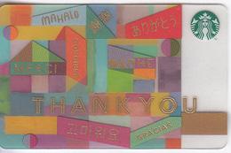 UK - Thank You, Starbucks Card, CN : 6127, Unused - Gift Cards