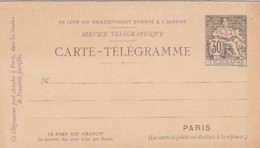 France Carte-Telegramm Circa 1895 - Unclassified