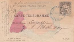 France Carte-Telegramm Circa 1883 - Unclassified