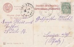 France Postcard Pord Said Egypt 1914 - Unclassified