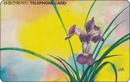 S-Korea Phonecard  Autelca Nice Flower Lilie - Korea (Süd)