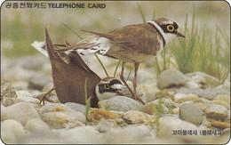 S-Korea Phonecard  Autelca Nice 2 Bird Vögel - Korea (Süd)