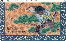 Japan Phonecard NTT 110 011 Bird Vogel Nice Lackkarte - Sonstige