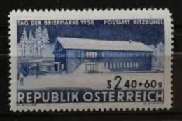 Autriche 1958 / Yvert N°881 / ** - 1945-60 Ungebraucht