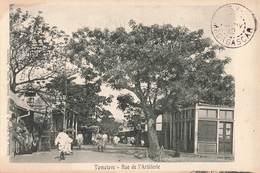 Madagascar Tamatave Rue De L' Artillerie - Madagascar