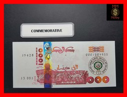 Algeria 1.000 1000 Dinars 22.3.2005 P. 143 *COMMEMORATIVE*  UNC - Algeria