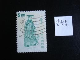 Formose 1972 - Héros Culturels Chinois (King T'ang - Y.T. 847 - Oblitérés - Used - 1945-... République De Chine