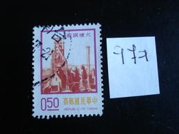 Formose 1974 - Complexe Sidérurgique - Y.T. 979 - Oblitérés - Used - 1945-... République De Chine