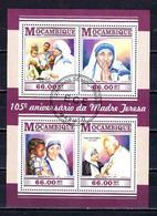 Célébrités Mère Teresa Mozambique 2015 (16) Série Complète Yvert N° 6670 à 6673 Oblitérés Used - Mother Teresa