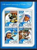 Célébrités Mère Teresa Salomon 2017 (19) Série Complète Yvert N° 3949 à 3952 Oblitérés Used - Mother Teresa