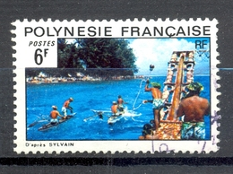 Timbre Oblitéré - OCEANIE - Polynésie Française - D'après SYLVAIN - 6F - Polynésie Française