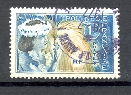 Timbre Oblitéré - OCEANIE - Polynésie Française - Danseuse Tahicienne - 1F - Polynésie Française