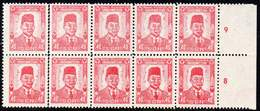 DUTCH INDIES/INDONESIA 1946 Interim Period. Sumatra. Pres.Soekarno, Block Of 10, Double Perf., MNH - Indes Néerlandaises