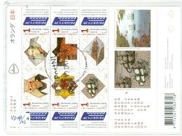 NEDERLAND * NVPH V 3198 - 3203a * BLOK * 6 X INTERNATIONAAL 1,50  * NETHERLANDS * POSTFRIS GESTEMPELD - 2013-... (Willem-Alexander)