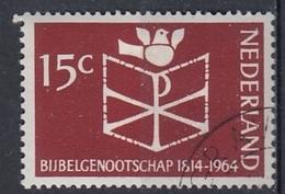 NETHERLANDS 826,used - 1949-1980 (Juliana)