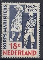 NETHERLANDS 855,used,falc Hinged - 1949-1980 (Juliana)