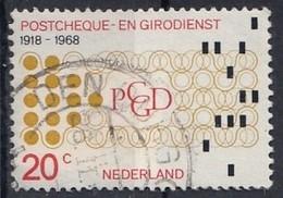 NETHERLANDS 893,used - 1949-1980 (Juliana)