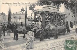 50 Cartes. Des Très Belles,des  Moyennes & Des Plus Petites.Lot N°018 - Cartes Postales