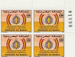 Maroc. Coin Numéroté De 4 Timbres 1983. Yvert Et Tellier N° 954.  8è Anniversaire De La Marche Verte. - Morocco (1956-...)