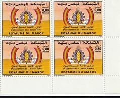 Maroc. Coin De 4 Timbres 1983. Yvert Et Tellier N° 954.  8è Anniversaire De La Marche Verte. - Morocco (1956-...)