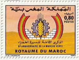 Maroc. Timbre 1983. Yvert Et Tellier N° 954.  8è Anniversaire De La Marche Verte. - Morocco (1956-...)