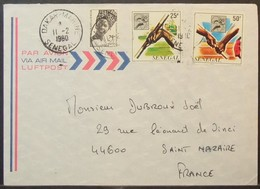 Senegal - Cover To France 1980 Olympic Games Sport Athletism - Senegal (1960-...)