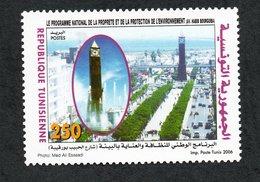 2006- Tunisie - Journée Nationale De Propreté Et Programme De Protection De L'Environnement- Aveneue Bourguiba - Horloge - Architecture
