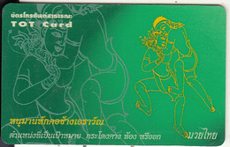 THAILAND(chip) - TOT Telecard 100 Baht, Exp.date 03/06, Used - Thailand