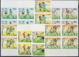 F-EX15607 AZERBAIJAN RUSSIA RUSIA MNH 1994 IMPERF PROOF SOCCER WORLD CUP, FUTBOL. - Azerbaidjan