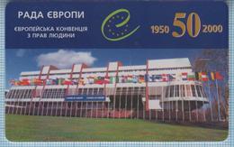 UKRAINE / Odessa Region / Phonecard Ukrtelecom / European Convention On Human Rights 50 Years. 1950-2000. 1999 - Ukraine