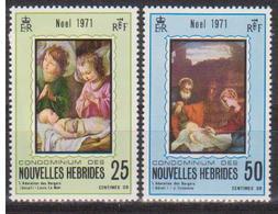 NOUVELLES HEBRIDES            N° YVERT    314/315  NEUF SANS CHARNIERES     ( Nsch 02/ 25 ) - French Legend
