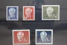 DDR 251-255 ** Postfrisch #TA739 - [6] Repubblica Democratica