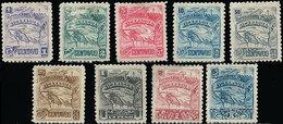 Scott 90-98   1c, 2c, 5c, 10c, 20c, 50c, 1P, 2P And 5P Map Of Nicaragua With 1897 In Border. Unused Hinged. - Nicaragua