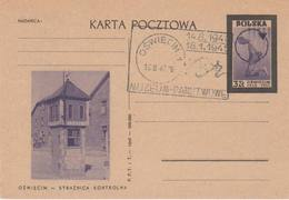 Higgins & Gage 97   3z Auschwitz Camp Victims Postal Card 1947 Oswiecim 7 Muzeum-Panstwowe Postmark. Used Canceled... - 1919-1939 Republic
