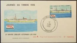 Ivory Coast - FDC 1986 Steam Ship - Côte D'Ivoire (1960-...)
