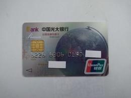 China, Globe, (1pcs) - Cartes De Crédit (expiration Min. 10 Ans)