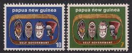 Papua New Guinea 1973 QE2 Set Self Government Umm SG 266 - 267 ( A785 ) - Papouasie-Nouvelle-Guinée