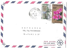 CAMEROUN DOUALA AVIATION 1971 - UNIVERSITE DE YAOUNDE, FLEUR BOUGAINVILLEA GLABRA POSTE AERIENNE, VOIR LE SCANNER - Kameroen (1960-...)